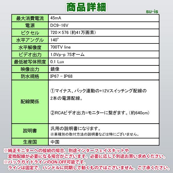 rc-su-is02 CCD バックカメラ EXIGA エクシーガ(YA系 H20.04-H30.03 2008.04-2018.03) SUBARU スバル 純正ナンバー灯交換タイプ(カスタム パーツ カスタムパーツ バック カメラ ccdカメラ)