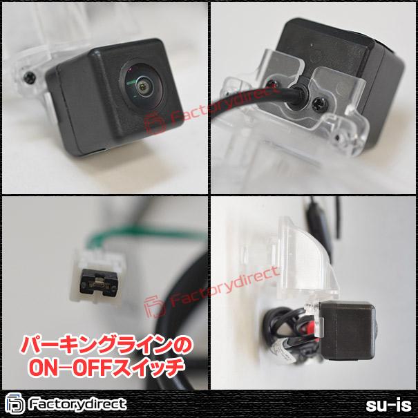 rc-su-is03 CCD バックカメラ FORESTER フォレスター(SJ系 H24.11-H30 2012.11-2018) SUBARU スバル 純正ナンバー灯交換タイプ(カスタム パーツ カスタムパーツ バック カメラ ccdカメラ)