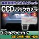 rc-su-is04 CCD バックカメラ IMPREZA インプレッサ ワゴン(GE GH系 H19.03-H26.03 2007.03-2014.04)※セダン不可 SUBARU スバル 純正ナンバー灯交換タイプ(カスタム パーツ カスタムパーツ バック カメラ ccdカメラ)