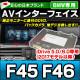 in-bm-type-id6h03 AVインターフェイス 2シリーズ F45 F46 (2017.07以降 H29.07以降) I Drive5.0/6.0搭載車 ( インターフェース 地デジ 純正モニター インターフェイスジャパン モニタ モニター 車 パーツ カスタムパーツ バックカメラ )