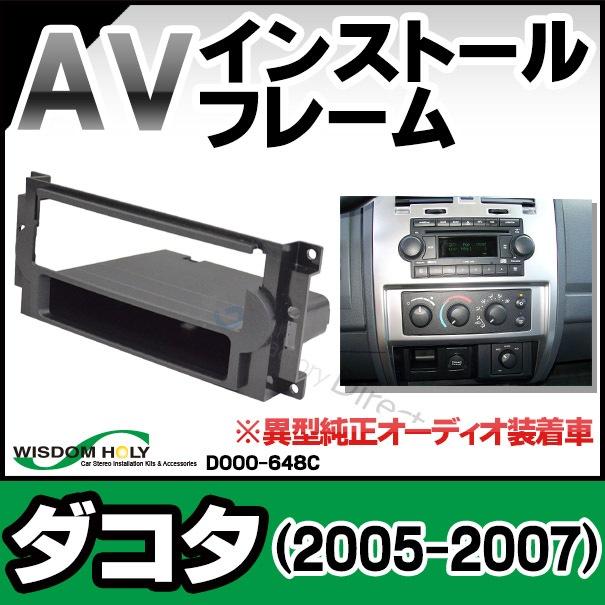 WI-DO00-648C AVインストールキット Dakota ダコタ(2005-2007) 異型純正オーディオ装着車 1DIN Dodge ダッジ ナビ取付フレーム (オーディオ取付フレーム ナビフレーム AVインストール ナビゲーション)