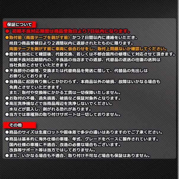 ri-ta433-06b ドアハンドルアウター用 LAND CRUISER ランドクルーザー(200系後期 H27.08以降 2015.08以降) TOYOTA トヨタ クローム カバー ( カスタム パーツ 車 アクセサリー メッキ カスタムパーツ トリム メッキパーツ ドアハンドル )
