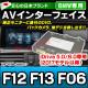 in-bm-type-id6h07 AVインターフェイス 6シリーズ F12 F13 F06 (2016.03以降 H28.03以降) I Drive5.0/6.0搭載車(インターフェース 地デジ 純正モニター インターフェイスジャパン モニタ モニター 車 パーツ カスタムパーツ バックカメラ)