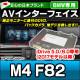 in-bm-type-id6h10 AVインターフェイス M4シリーズ F82 (2016.07以降 H28.07以降) I Drive5.0/6.0搭載車 ( インターフェース 地デジ 純正モニター インターフェイスジャパン モニタ モニター 車 パーツ カスタムパーツ バックカメラ )