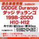 ca-ch11-015e DODGE Durango ダッジ デュランゴ(1998-2000)AVインストールキット ナビ取付フレーム(オーディオ取付フレーム ナビフレーム AVインストール カーステレオ ナビ取付キット カー用品)