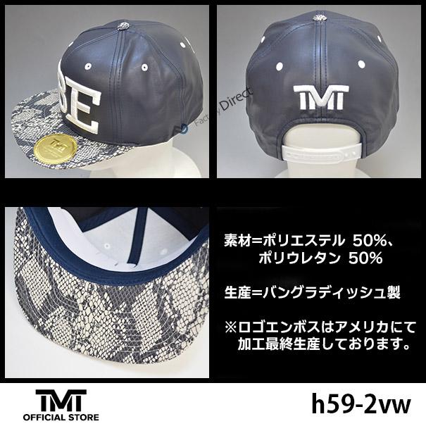 tmt-h59-2vw THE MONEY TEAM ザ・マネーチーム 紺ベース&白TBEロゴ FIGHT NIGHT(フロイド・メイウェザー キャップ グッズ ボクシング WBC 帽子 メンズ WBA スナップバック boxing メンズキャップ帽子 TMT メイ ウェザー メイウェザー )