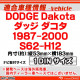 ca-ch11-015g DODGE Dakota ダッジ ダコタ(1987-2000)AVインストールキット ナビ取付フレーム(オーディオ取付フレーム ナビフレーム AVインストール カーステレオ ナビ取付キット カー用品)