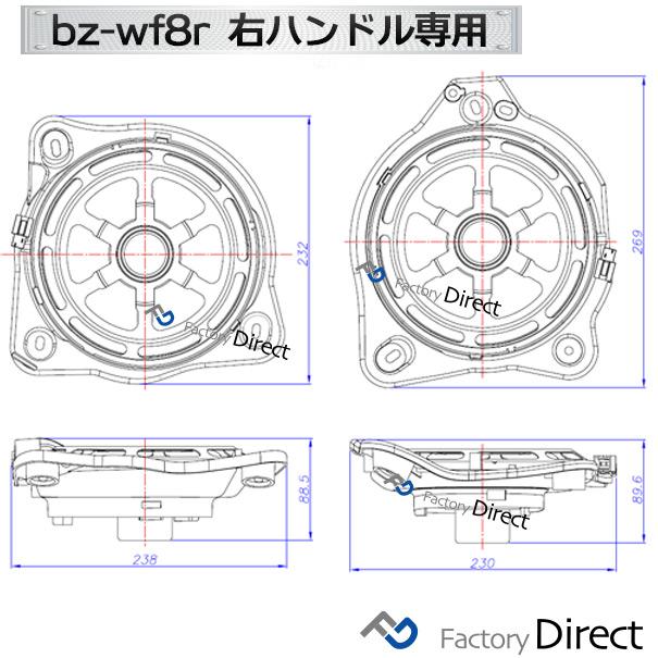 fd-bz-wf8r-09 GLCクラスクーペ C253 メルセデスベンツ純正交換ウーハーカプラーONトレードイン( 車 アクセサリー ウーハー ウーファー glcクラス glc カプラー カプラーオン カスタム パーツ カスタムパーツ メルセデス ベンツ )