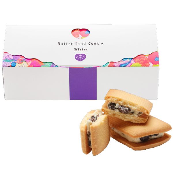 バターサンドクッキー(10ヶ入)