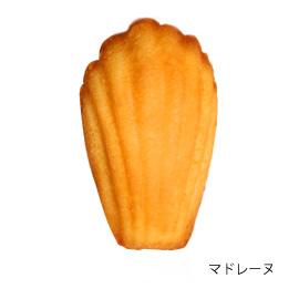【9月21日発売予定】ハロウィンギフト (5個入)