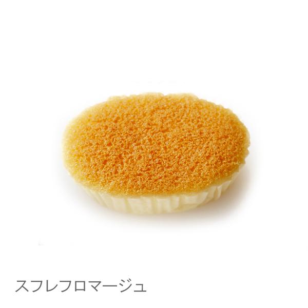 モダン(9ヶ入) M-10