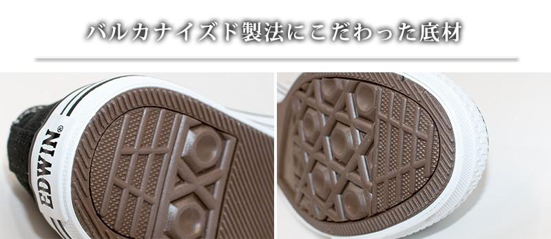 スニーカー ローカット 安全靴 セーフティーシューズ メンズ レディース EDWIN