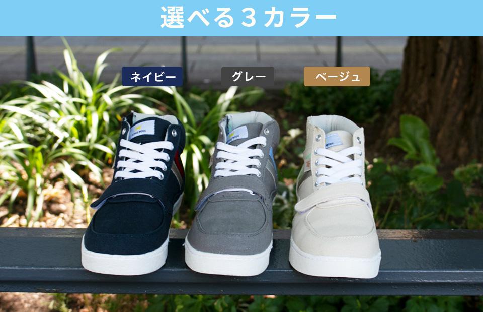 安全靴 スニーカー ハイカット レディース セーフティー シューズ 軽量 作業靴 MOCAP