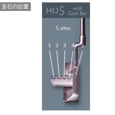 ジェムスポット オーダーメイド ジュエリー HU5 w/Gem ブレードパター