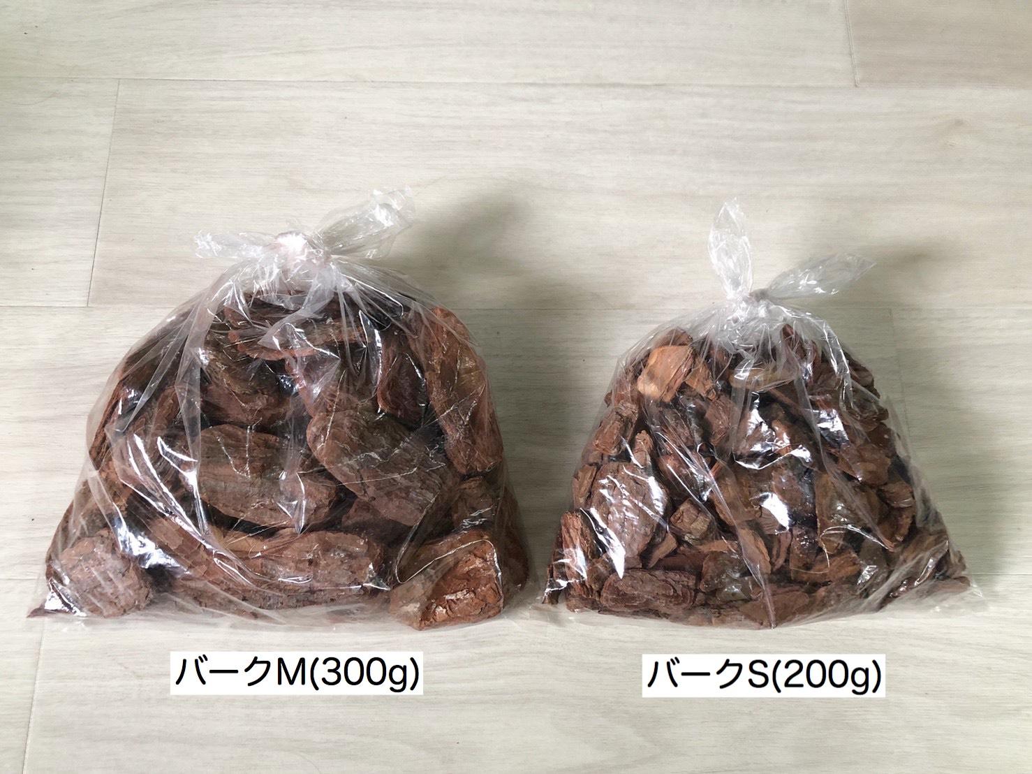 バークS(200g)