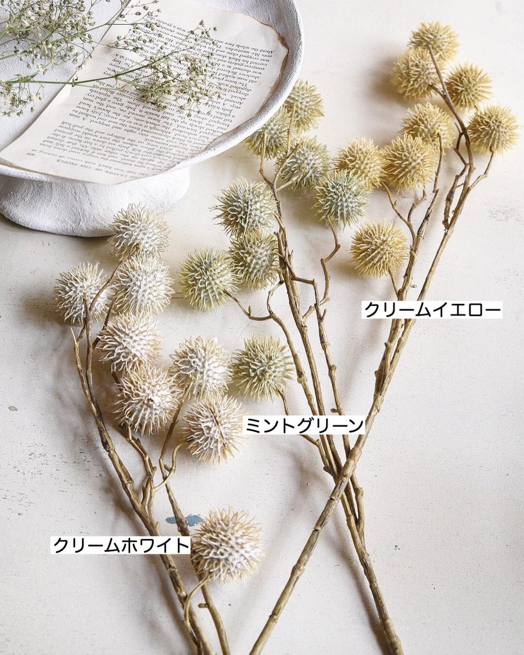 ゲジゲジぽんぽん(クリームホワイト・クリームイエロー・ミントグリーン )