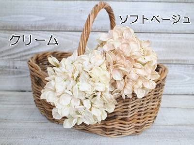 アンティーク紫陽花(クリーム)