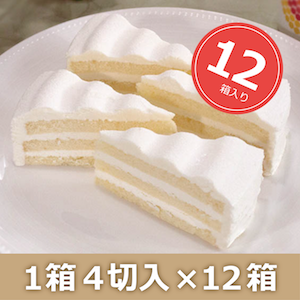 ドルチェ・ミルクリッチ 1箱4切入×12箱 業務用カットケーキ