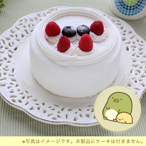 すみっコぐらし チョコプレート 直径5.5cm 丸(ケーキとのセット販売のみ)