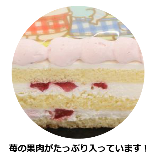 すみっコぐらしSQ「ぺんぺんアイスクリーム2」プレミアム