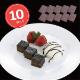 シートケーキ54 チョコレートブラウニー 10枚/1ケース 業務用シートケーキ
