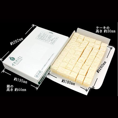 シートケーキ54 クリームチーズ 10枚/1ケース 業務用シートケーキ