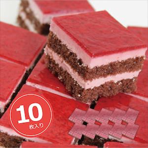 シートケーキ54 ラズベリーショコラ 10枚/1ケース 業務用シートケーキ