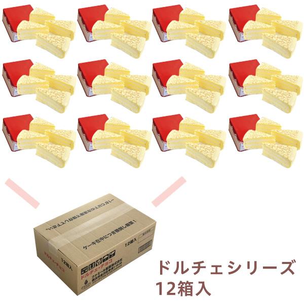 ドルチェ・クレープカスタード 1箱4切入×12箱 業務用カットケーキ
