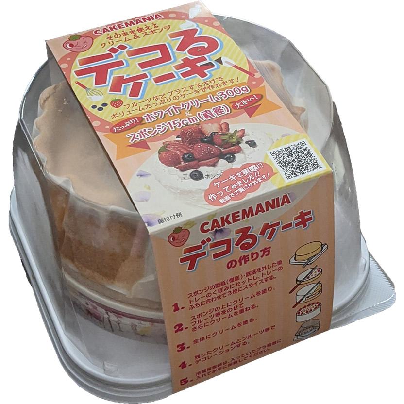 デコるケーキ5号
