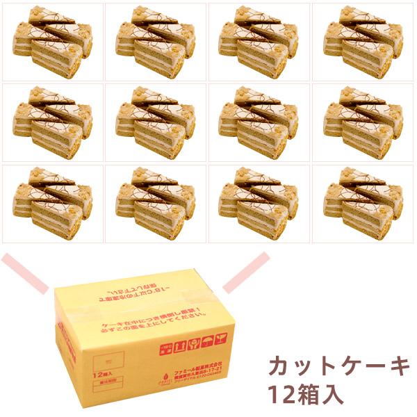 モカトルテ 1箱4切入×12箱 業務用カットケーキ
