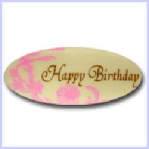 お誕生日ケーキ用 お祝い チョコプレート『HC13』