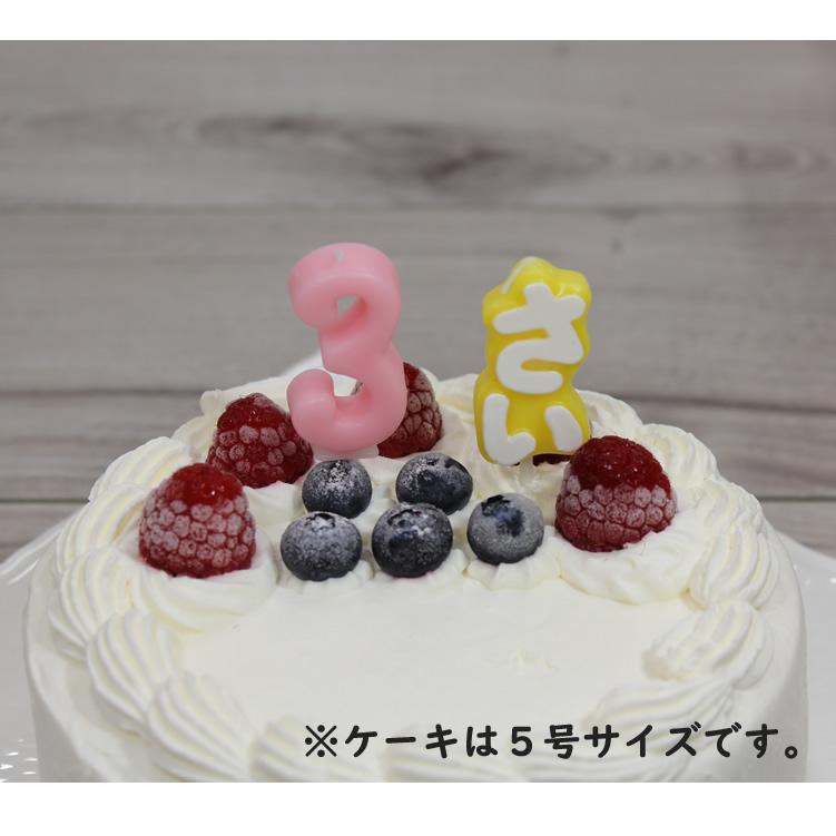 ナンバーキャンドル 3 ライトピンク (ケーキとのセット販売のみ)