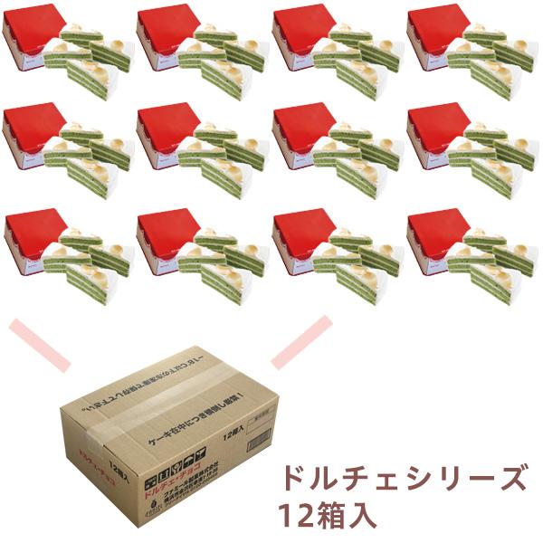 ドルチェ・黒みつ抹茶 1箱4切入×12箱 業務用カットケーキ