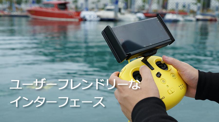 CHASING M2 水中ドローン標準パッケージ・200mケーブル付き C200619002