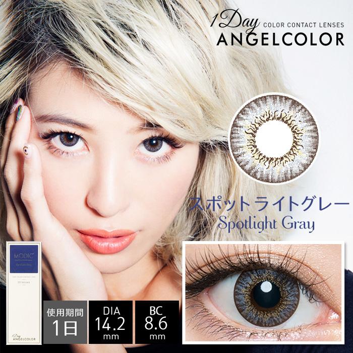 ANGEL エンジェル カラー ワンデー [1箱30枚]1日 DIA14.0/14.2/14.5 BC8.6/8.7 ±0.00〜-10.00