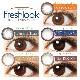 Freshlook フレッシュルック イルミネート ワンデー 2箱セット [1箱30枚×2箱] 1日 DIA13.8 BC8.6 ±0.00〜-8.00