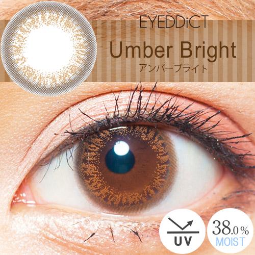 EYEDDiCT アイディクト UV ワンデー [1箱10枚] 1日 DIA14.2 BC8.7 ±0.00〜-9.00