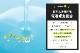 送料無料(北海道・沖縄・離島は別途送料)【ヒアルロン酸配合バイオアルコール除菌スプレー】Naturel propre【3000ml】