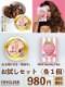 お試しセット『MRP Beauty Plus 』&『私を輝かせる黒美米』各1個【おひとりさま1セット(1回のみ)】
