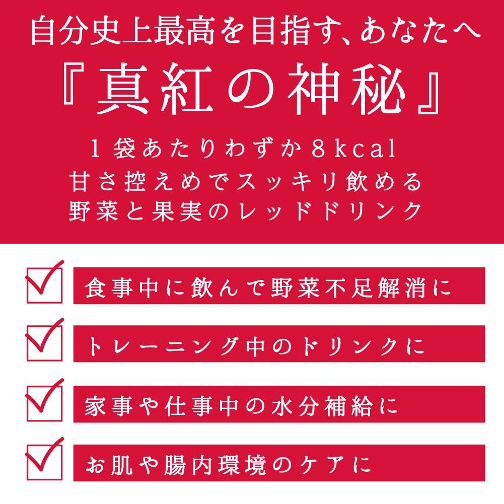 【発売記念�】FAVOVEGE Eau Beaute 3箱セット(ファボベジ・オー・ボーテ)