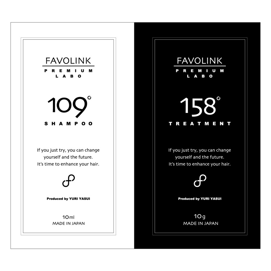 〔パウチタイプ〕FAVOLINK PREMIUM LABO シャンプー&トリートメントセット
