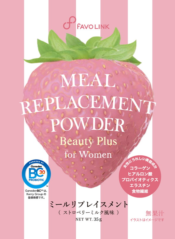 FAVOLINK MRP Beauty Plus 7袋セット