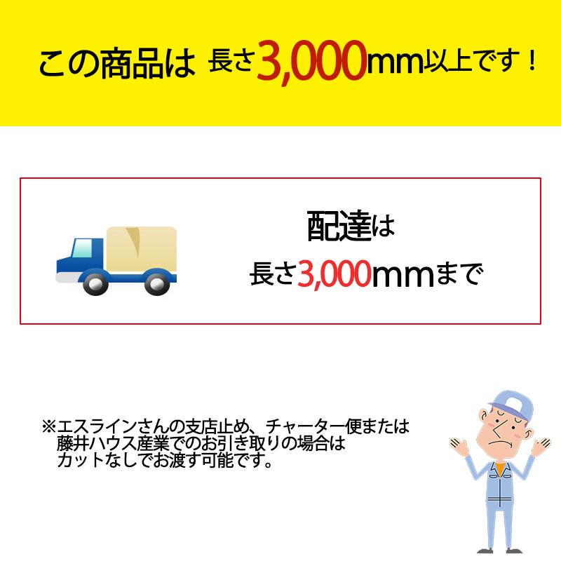 米栂集成材 フリー板 厚み30mm巾500mm長さ4200mm