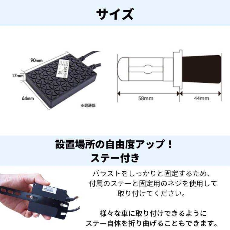 【明るさ重視】 55W H4 Hi/Lo リレー付き リレーレス HIDキット 6000K 8000K ヘッドライト ハイビーム ロービーム バルブ バラスト 車検対応 1年保証