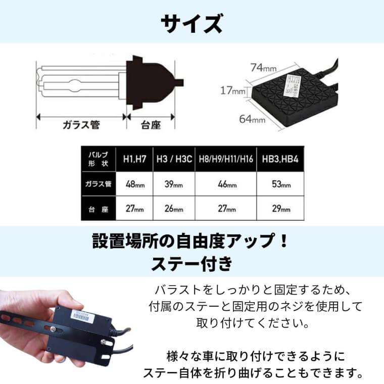 【定番】 35W HB3 HIDキット 3000K 6000K 8000K ヘッドライト フォグランプ ハイビーム バルブ バラスト 車検対応 1年保証