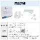 新型 RAV4 AXAH5 MXAA5 H31.3~専用 LED ルームランプセット ホワイト ハロゲン | 室内灯 車内灯 専用設計 トヨタ ラヴフォー