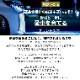 H8/H11/H16 フォグランプ専用 LEDバルブ ホワイト イエロー 車検対応