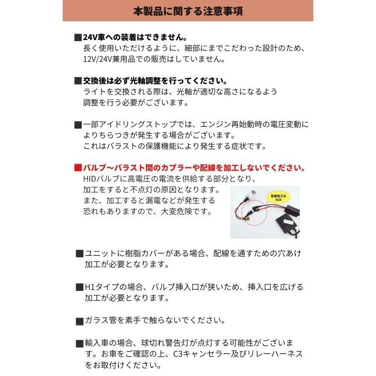【定番】 35W H3/H3C HIDキット 3000K 6000K 8000K ヘッドライト フォグランプ ハイビーム バルブ バラスト 車検対応 1年保証