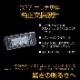 セレナ C27 専用 ライセンスランプユニット ナンバー灯 ホワイト 車検対応 【純正ユニット交換で明るさアップ】