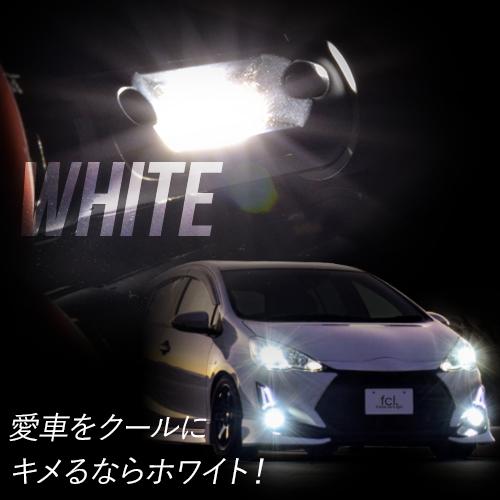 輸入車用 HB4 LED ヘッドライト フォグランプ ファン付き キャンセラーセット ホワイト ハロゲン色 イエロー 車検対応 1年保証